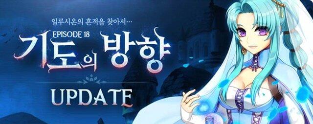 episode18:banner.jpg?cache=
